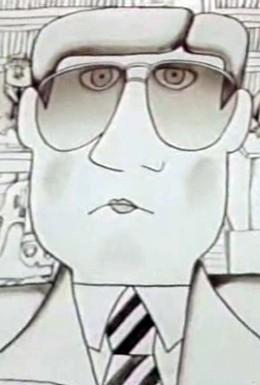 Постер фильма Савушкин, который не верил в чудеса (1983)