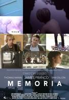 Память (2015)