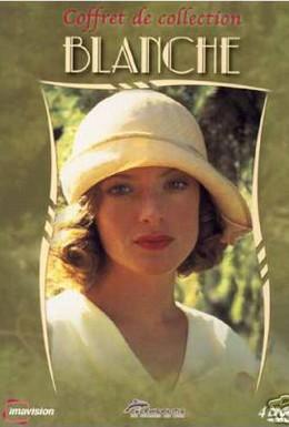 Постер фильма Бланш (1993)