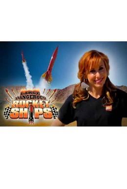 Постер фильма Большие опасные ракеты 2011 года (2011)