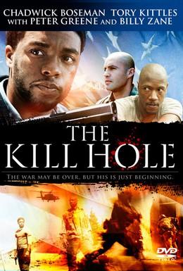 Постер фильма Пулевое ранение (2012)