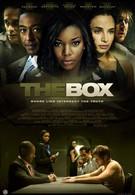 Коробка (2007)