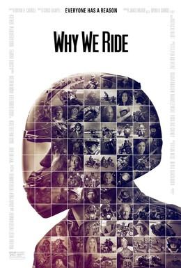 Постер фильма Почему мы ездим на мотоциклах (2013)