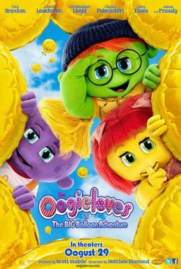 Постер фильма Большое приключение на воздушном шаре (2012)
