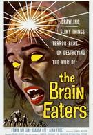 Пожиратели мозгов (1958)