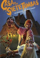 Дом семи могил (1982)