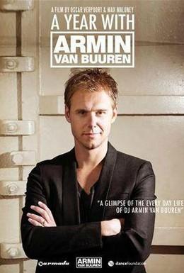 Постер фильма Один год из жизни Армина ван Бюрена (2012)