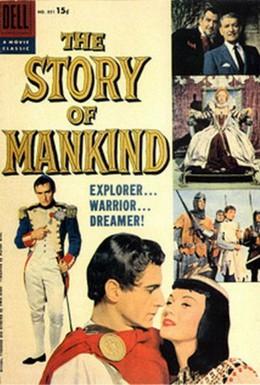 Постер фильма История человечества (1957)