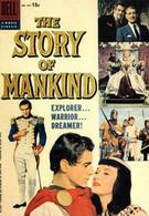 История человечества (1957)