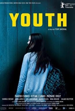 Постер фильма Молодёжь (2013)