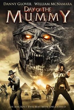 Постер фильма День мумии (2014)