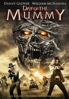 День мумии (2015)