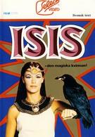 Секреты Исиды (1975)