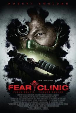 Постер фильма Клиника страха (2015)