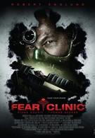 Клиника страха (2015)