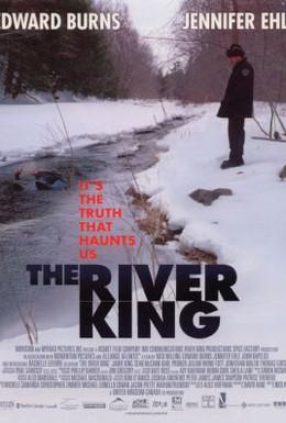 Постер фильма Смерть на реке (2005)
