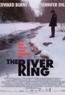 Смерть на реке (2005)