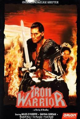 Постер фильма Стальной воин (1987)