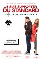 Я болею за Стандарт (2013)