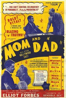 Постер фильма Мать и отец (1945)