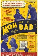 Мать и отец (1945)
