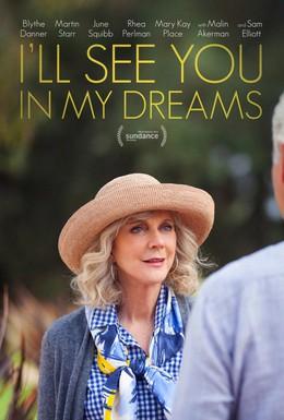 Постер фильма Я увижу тебя в своих снах (2015)