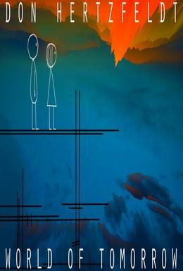 Постер фильма Мир будущего (2015)