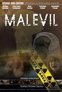 Постер фильма Мальвиль (1981)