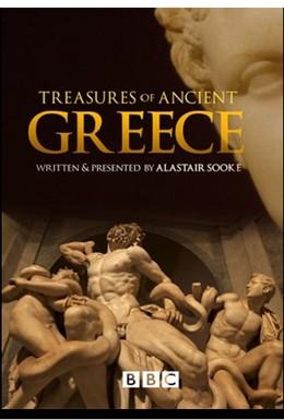 Постер фильма Сокровища Древней Греции (2015)