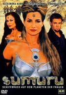 Сумуру (2003)