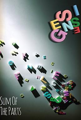 Постер фильма Genesis: Части целого (2014)