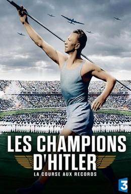 Постер фильма Чемпионы Гитлера (2016)