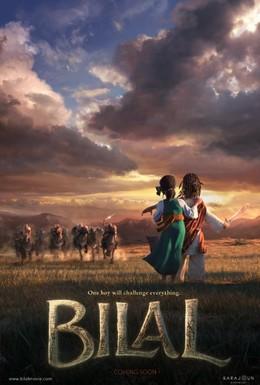 Постер фильма Билал (2015)