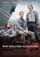 В море! (2012)