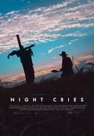 Плач в ночи (2015)