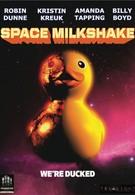 Космический коктейль (2012)