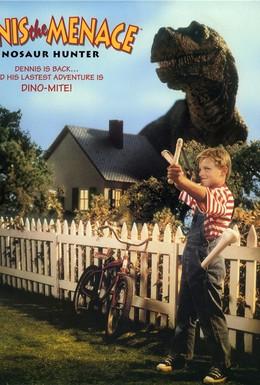 Постер фильма Дэннис-мучитель (1987)