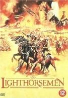 Легкая кавалерия (1987)