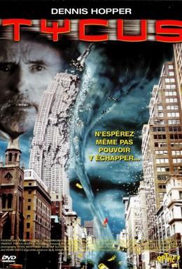 Постер фильма Удар из космоса (1999)
