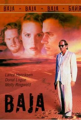 Постер фильма Байя (1995)