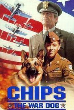 Постер фильма Военный пёс Чипс (1990)