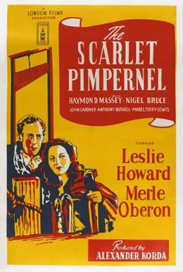 Постер фильма Алый первоцвет (1934)