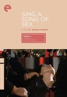 Исследование непристойных песен Японии (1967)