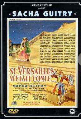 Постер фильма Тайны Версаля (1954)