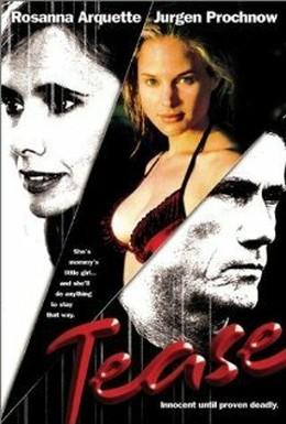 Постер фильма Яд ревности (2000)