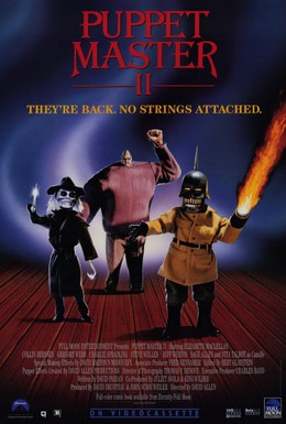 Постер фильма Повелитель кукол 2 (1990)
