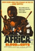 Прощай, Африка (1966)