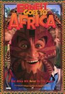 Невероятные приключения Эрнеста в Африке (1997)