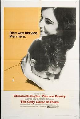 Постер фильма Единственная забава в городке (1970)