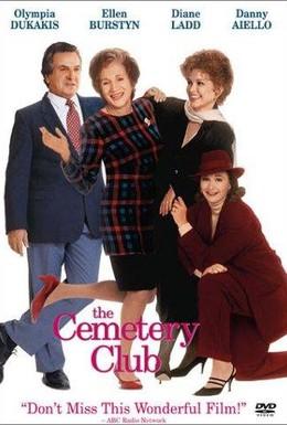 Постер фильма Клуб для вдов (1993)